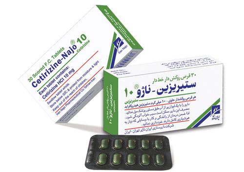 نتیجه تصویری برای قرص سیتریزین | عوارض و نحوه استفاده سیتریزین | داروی ضد حساسیت فصلی